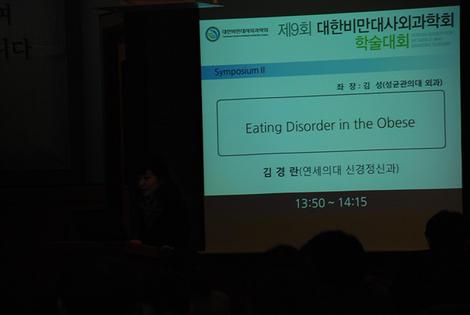 14.연대 김경란 교수님.jpg
